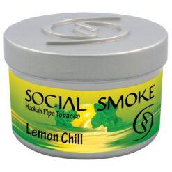 lemon_chill_social_smoke_hempbasement