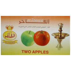 Al Fakher Doppel Apfel 250g Shisha Tabak kaufen online