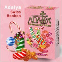 Adalya Swiss Bonbon Shisha Tabak kaufen online